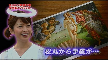f:id:da-i-su-ki:20111126093851j:image