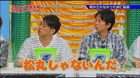 f:id:da-i-su-ki:20111126093852j:image