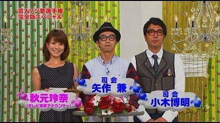 f:id:da-i-su-ki:20111126093853j:image