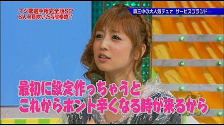 f:id:da-i-su-ki:20111126094616j:image