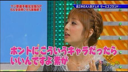 f:id:da-i-su-ki:20111126094617j:image