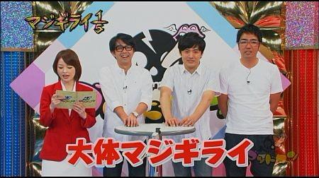 f:id:da-i-su-ki:20111126094659j:image