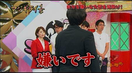 f:id:da-i-su-ki:20111126094808j:image