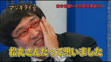 f:id:da-i-su-ki:20111126095443j:image