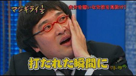 f:id:da-i-su-ki:20111126095444j:image