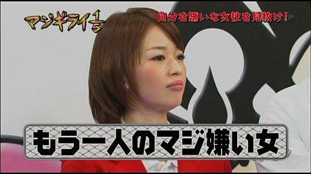 f:id:da-i-su-ki:20111126095446j:image