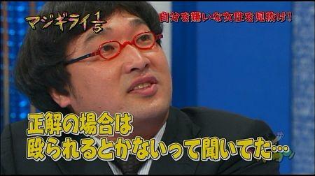 f:id:da-i-su-ki:20111126095447j:image
