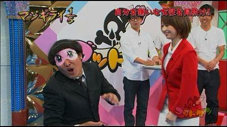 f:id:da-i-su-ki:20111126095448j:image