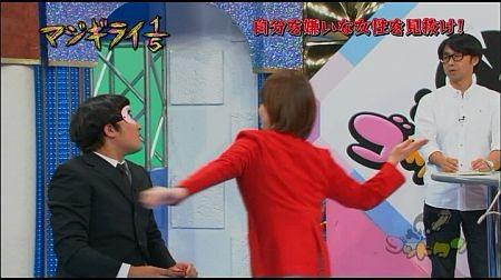 f:id:da-i-su-ki:20111126095450j:image
