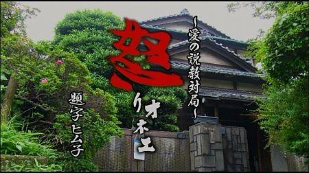 f:id:da-i-su-ki:20111126095838j:image