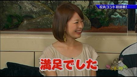 f:id:da-i-su-ki:20111126101055j:image
