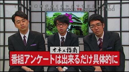 f:id:da-i-su-ki:20111126101543j:image