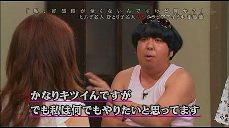 f:id:da-i-su-ki:20111126101544j:image