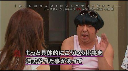 f:id:da-i-su-ki:20111126101545j:image