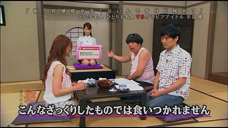 f:id:da-i-su-ki:20111126101546j:image