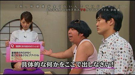f:id:da-i-su-ki:20111126101547j:image