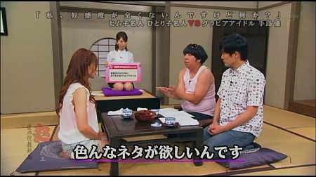 f:id:da-i-su-ki:20111126101548j:image