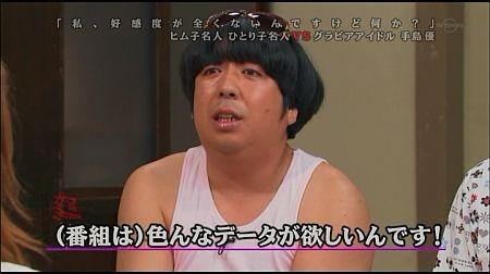 f:id:da-i-su-ki:20111126101549j:image
