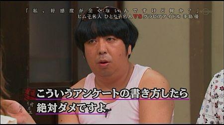 f:id:da-i-su-ki:20111126101550j:image