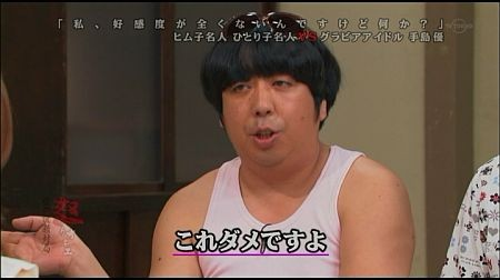 f:id:da-i-su-ki:20111126101551j:image