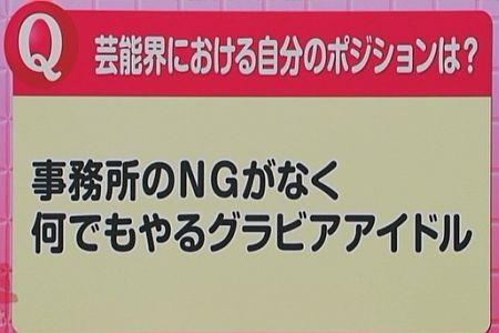 f:id:da-i-su-ki:20111126101552j:image