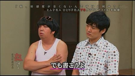 f:id:da-i-su-ki:20111126101628j:image