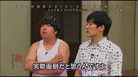 f:id:da-i-su-ki:20111126101629j:image