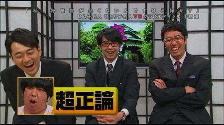 f:id:da-i-su-ki:20111126101630j:image