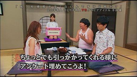 f:id:da-i-su-ki:20111126101631j:image