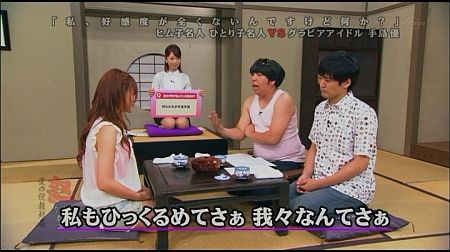 f:id:da-i-su-ki:20111126101632j:image
