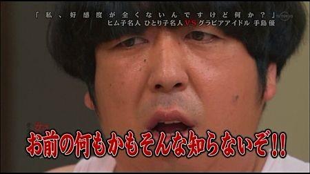 f:id:da-i-su-ki:20111126101633j:image