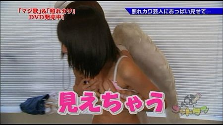 f:id:da-i-su-ki:20111126103447j:image