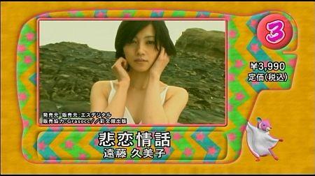 f:id:da-i-su-ki:20111126115045j:image