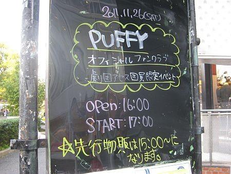 f:id:da-i-su-ki:20111126152244j:image
