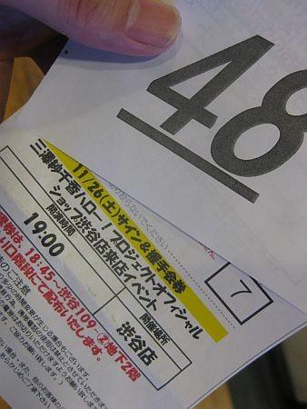 f:id:da-i-su-ki:20111126201953j:image