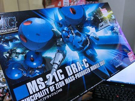 f:id:da-i-su-ki:20111127212921j:image