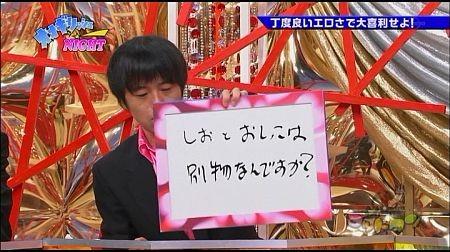 f:id:da-i-su-ki:20111128072444j:image