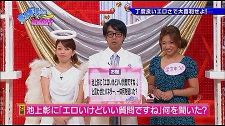 f:id:da-i-su-ki:20111128072445j:image