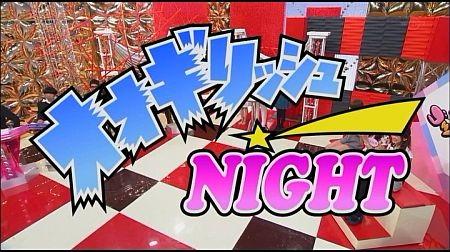f:id:da-i-su-ki:20111128072446j:image