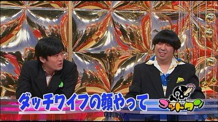 f:id:da-i-su-ki:20111128072858j:image
