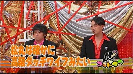 f:id:da-i-su-ki:20111128072859j:image