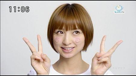 f:id:da-i-su-ki:20111130190230j:image