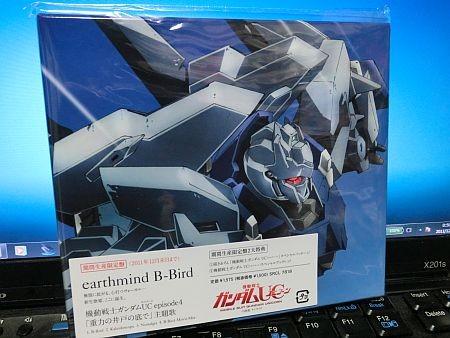 f:id:da-i-su-ki:20111201005310j:image