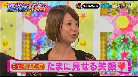 f:id:da-i-su-ki:20111201141902j:image