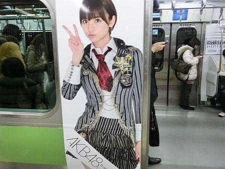f:id:da-i-su-ki:20111201215018j:image