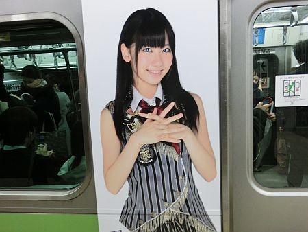 f:id:da-i-su-ki:20111201215031j:image