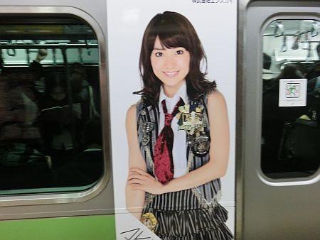 f:id:da-i-su-ki:20111201215036j:image
