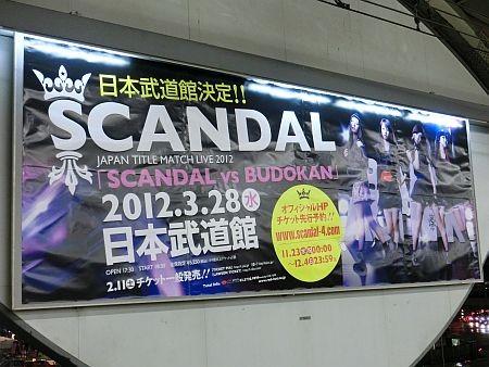f:id:da-i-su-ki:20111201215421j:image