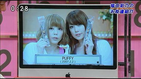 f:id:da-i-su-ki:20111202231526j:image