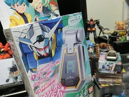 f:id:da-i-su-ki:20111203210956j:image